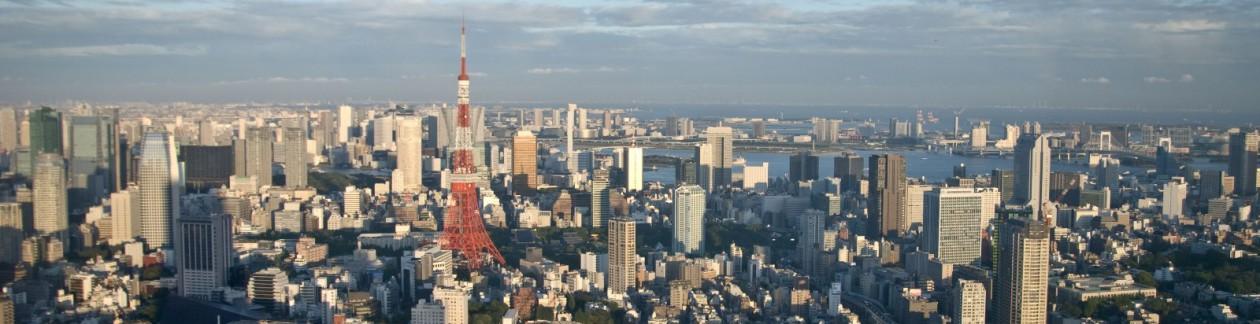 東京オフィスジャーナル