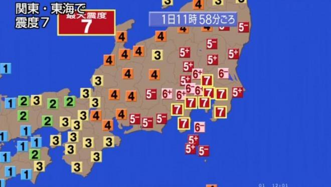 関東大震災(大正12年)の震度分布